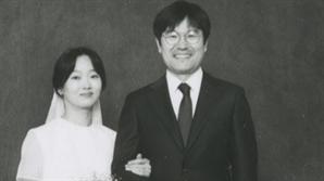 '엑시트'X'생일' 이봉련, 극단 선배 배우 이규회와 오늘(11일) 결혼