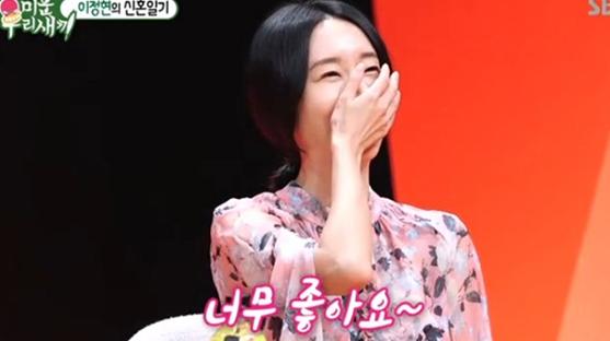 """이정현의 신혼일기..""""남편에게 밥 해줄때 행복해"""""""