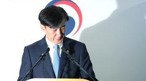 [사설]'조국 퇴진' 국정쇄신 계기로 삼자