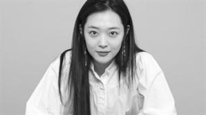 """경찰, 故 설리 정확한 사인 규명 위해 부검 신청..""""사망 원인 규명 필요"""""""