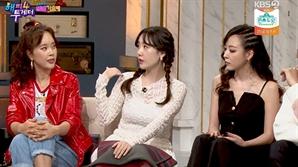 '해투4' 백지영→심은진, 둘 다 블랙리스였다..추억 폭탄 '그땐 그랬지'
