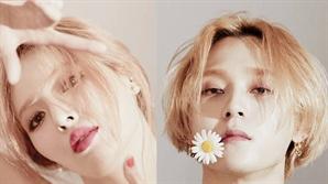 [공식] 현아·던(DAWN), 11월 5일 올 가을 동시 컴백..'이목 집중'