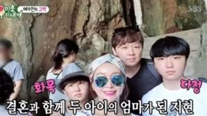"""룰라 김지현, """"아들 2명 있어, 딸 가지려 시험관 시술 7번"""" 고백"""