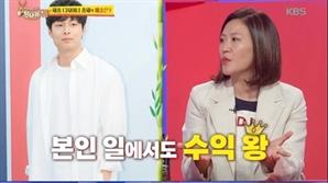 """'당나귀 귀' 김소연 대표, 김충재 매출 공개 """"억대로 번다. 영입하길 잘해"""""""