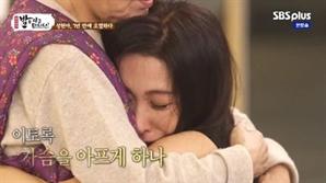 """성현아, SNS 심경 고백..""""참 힘들고, 참 무섭다.."""""""