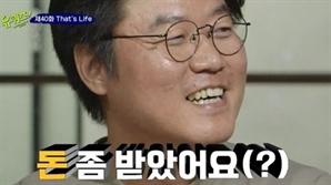 """나영석 PD, '40억 연봉설' 언급..""""돈 좀 받았다, 언급 민망"""""""