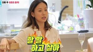 """이효리, 2년 만에 SNS 다시 시작..근황 공개 """"Hello"""""""