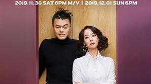 [공식] 박진영, 12월 1일 신곡 'FEVER' 발표! MV '뮤즈'는 '기생충' 의 조여정
