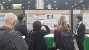 대웅제약, 미국서 자가면역질환 후보물질 연구성과 첫 공개