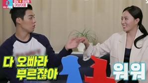 """이상화父, """"귀화 결정한 강남, '정말 우리 사위가 되는구나' 감동"""" 9.9% '최고의 1분'"""