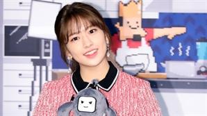 '마리텔2' 아이즈원 안유진, 출연분 통편집..목소리만 등장