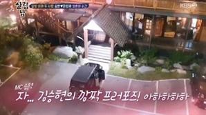 """김승현, 예비 신부 장작가에게 다이아몬드 프러포즈..""""마음에 들어요?"""""""