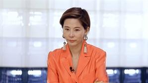 '편스토랑' 김나영,  녹화 중 4세 아들 신우 고백에 폭풍 오열