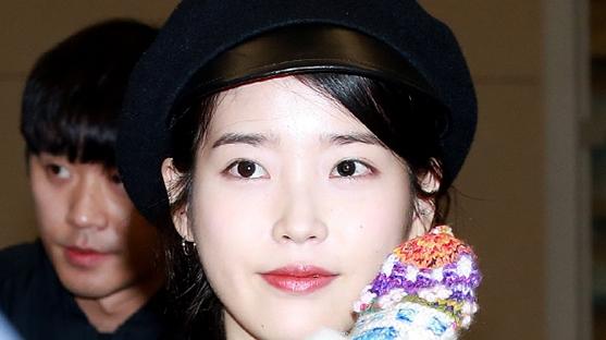 """[공식입장] 카카오엠, 아이유 콘서트 초대권 유출 사건..""""미연에 방지 못했다"""""""