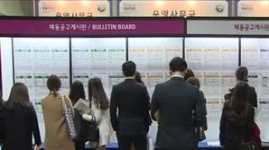 고용 서프라이즈, 세금으로 만든 일자리 '착시' 현상