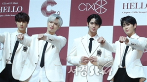 """[종합] CIX(씨아이엑스)의 '순수의 시대.. """"우리만의 스토리 본격화+유니크한 감성"""""""
