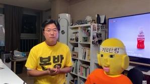 """[공식입장] 나영석 PD """"달나라 공약 이행, 다각도로 알아보고 있는 중"""""""