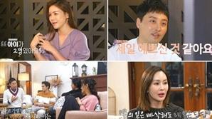 '우다사' 박연수, 셰프 토니정과 생애 첫 소개팅..소개팅남의 직진 고백
