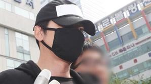 """'성폭행 혐의' 강지환, 징역 3년 구형 """"죄송하다. 후회한다"""" 눈물"""