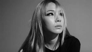 씨엘, YG 떠난 후 홀로서기 심경 고백..오는 4일 새 앨범 발표