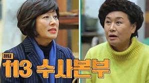 박원숙, MBC 공채 탤런트 동기 양정화와 재회..여전히 고운 자태