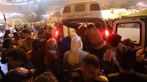 이라크 '피로 물든 주말'