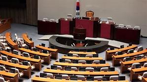 한국당, 국민 눈높이 공천안 발표…병역·친인척비리 등 원천배제