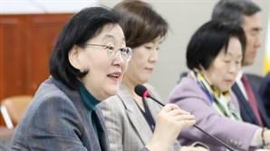 청소년 위험 빠뜨리는 온라인 그루밍…범부처 근절방안 논의