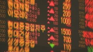 이번주 국내 주식형 펀드 4.09% 상승 요인은?