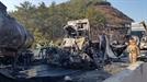 '블랙아이스' 고속도로 사고 사망자 7명으로 늘어