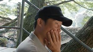 '휴머니멀' 시청자 공분 자아낸 논란의 '트로피 헌팅'… 유해진 끝내 눈물