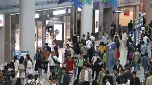 인천공항 면세점 입찰 '쩐의 전쟁' 시작됐다