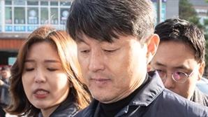 """""""사적 친분관계""""…유재수 뇌물 혐의 부인"""