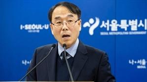 """""""지하철 파업으로 시민 불편 없어야""""…교통공사, '12분 연장근무' 잠정 중단"""