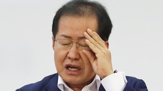 """홍준표, 고향 출마 지적에 """"유독 왜 나만 못하게 하냐"""" 강력 반발"""