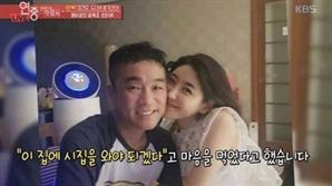 """장지연 '불법' 아닌 사생활 의혹 제기…김건모 측 """"가세연 책임 묻겠다"""""""
