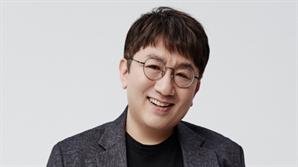 빅히트 방시혁 대표, 美 빌보드 '파워 리스트' 선정