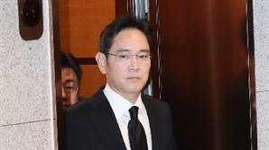 내달 출범 '삼성준법감시위'에 쏠리는 눈...역할 어디까지