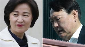 감찰개시·징계청구로…추미애·윤석열, 또 충돌하나