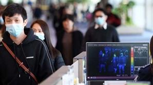 공항서 잠복기환자 놓쳐...병원, 우한 방문 알고도 감기약만