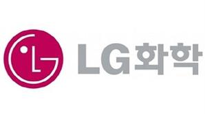 LG화학 올 30% 올랐는데…또 목표가 올라 50만원 위로