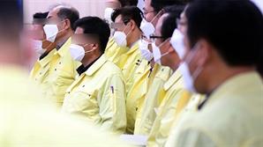 삼성전자, 코로나 확진자 발생에 구미사업장 폐쇄