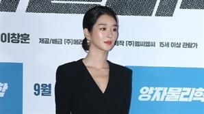 서예지, tvN '사이코지만 괜찮아' 출연 확정…'김수현과 호흡'