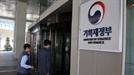 [뒷북경제] 지자체 '현금살포' 포퓰리즘에 '재정파수꾼' 자처한 기재부