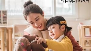 """'하바마' 서우진母 """"아들 성정체성 걱정은 오지랖, 비난 지나치다"""""""