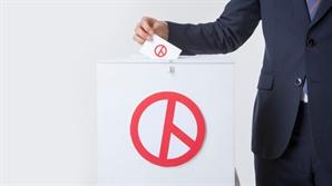 [사설]총선은 현정권 경제·안보정책에 대한 평가다