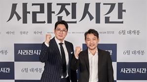 [SE★현장]'사라진 시간' 신인감독 정진영X배우 조진웅, 보기 드문 '특급 조합'
