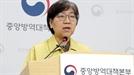 美·유럽 퍼진 '소아 괴질'…서울서도 의심사례 2건 나왔다