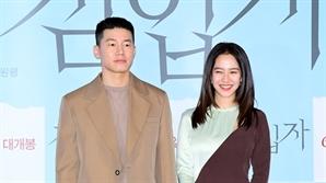 [SE★현장]'침입자' 송지효X김무열의 스릴러 얼굴…코로나19 뚫고 출사표
