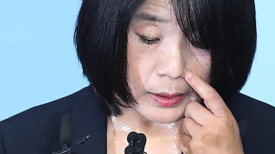[사설]변명 일관한 윤미향, 국회의원 자격이 없다